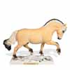 Trail of Painted Ponies Winter 2016 Little Big Horse 7.5