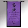 Spiritual Wall Scroll Precious Body ~Buddha